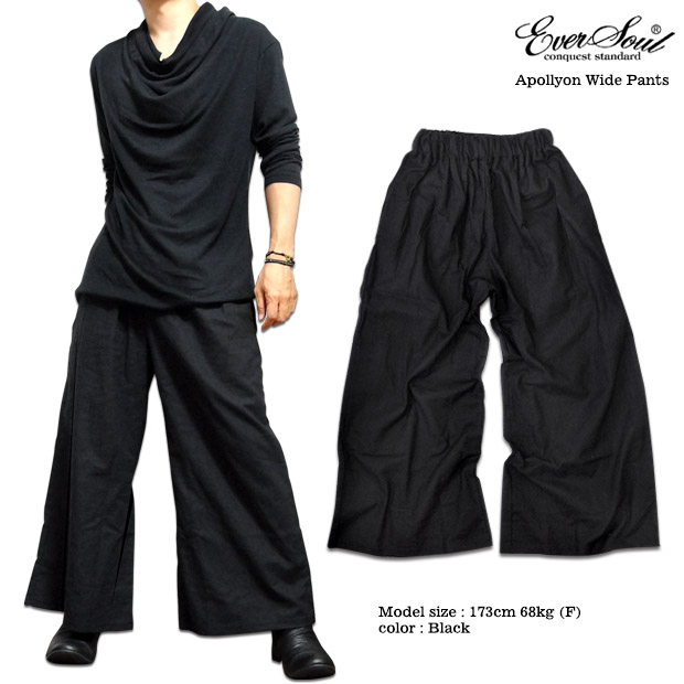 EVERSOUL PLUS: Wide underwear men gaucho pants baggy pants black .