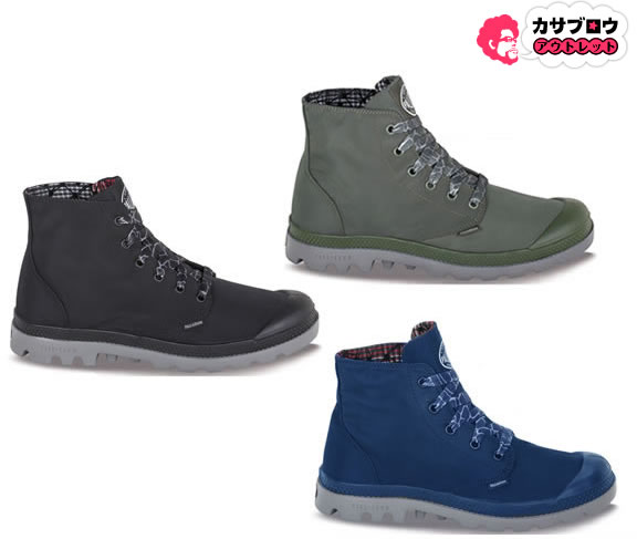 kasablow outlet: Palladium shoes sneakers PALLADIUM Pampa Puddle .