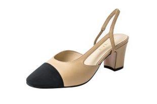 Two Tone Block Heel Slingback Sandals - Kaitlyn Pan Sho