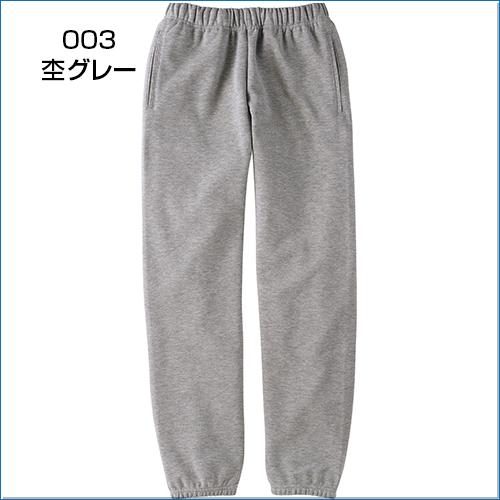 Sanshin sports: Printable thick side of sweatpants than renewal .