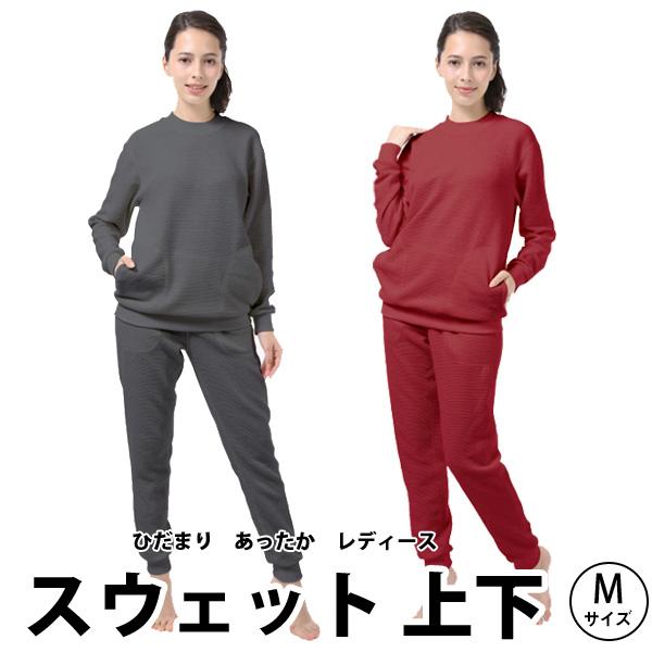 Shijubo: Sunshine sweat suits women's M size ☆ TV's popular .